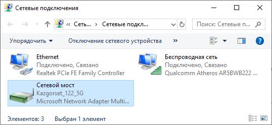 wifi-lan2.png