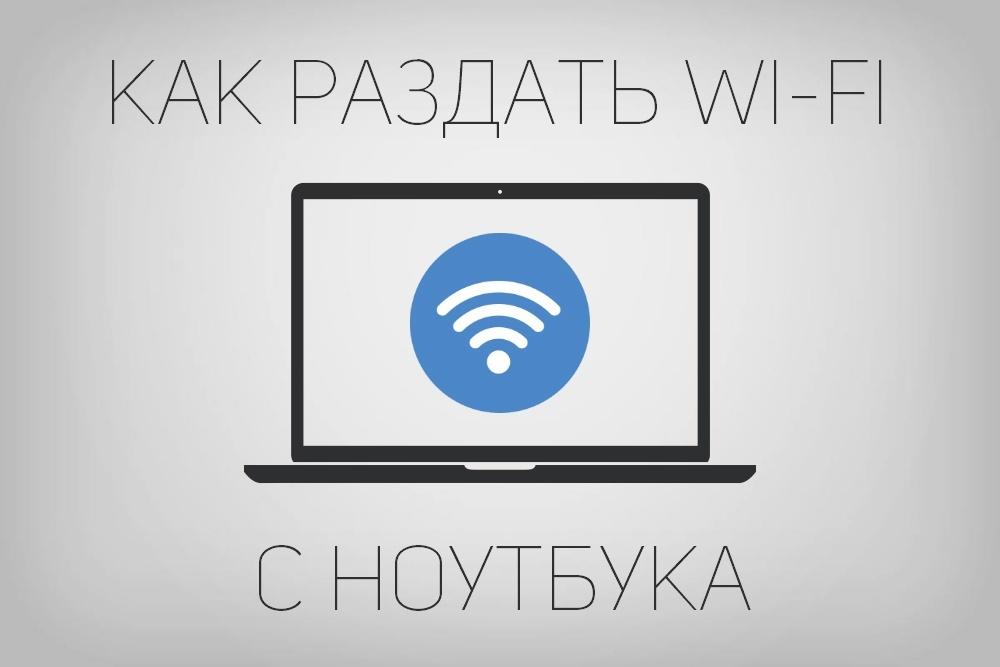 wi-fi.jpg