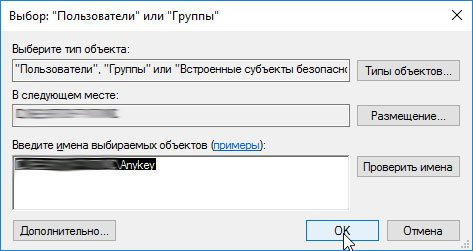 check-and-add-user.jpg