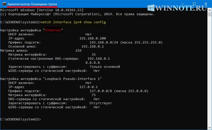 1557241290_set_automatically_ip_address_windows_2.png