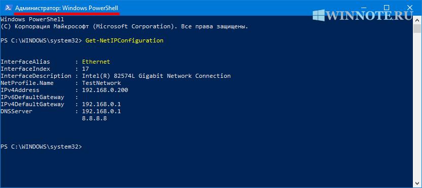 1557241982_set_automatically_ip_address_windows_5.png