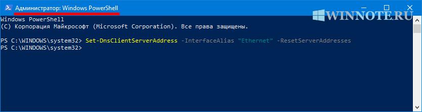 1557242008_set_automatically_ip_address_windows_7.png