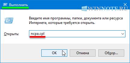1557243016_set_automatically_ip_address_windows_8.png