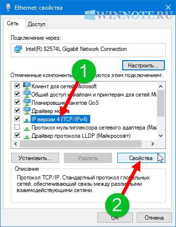 1557243000_set_automatically_ip_address_windows_10.png