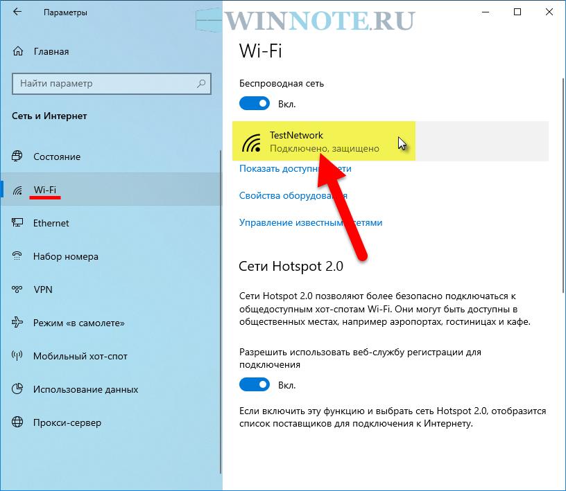 1557243897_set_automatically_ip_address_windows_12.png