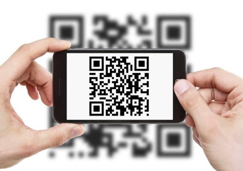 Считывание-QR-кода-смартфоном.jpg
