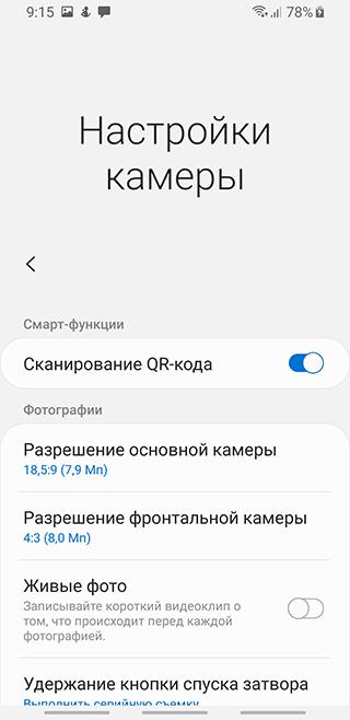 qr_scan_set_6.png