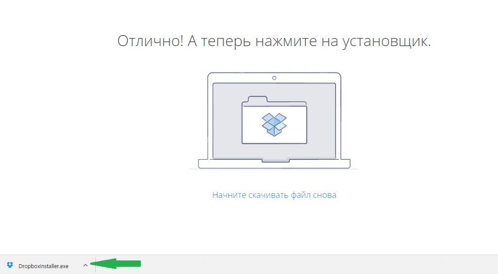 ustanovka-klienta-oblachnogo-hranilisha-dannyh-1024x564.jpg
