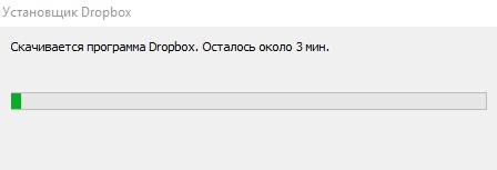 ustanovka-klienta-oblachnogo-hranilisha-dannyh-2.jpg
