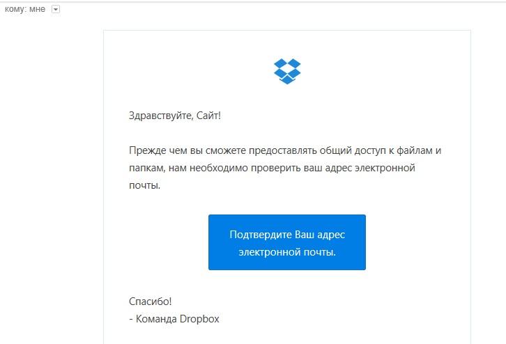 pismo-podtverjdeniya-registracii-v-oblake.jpg