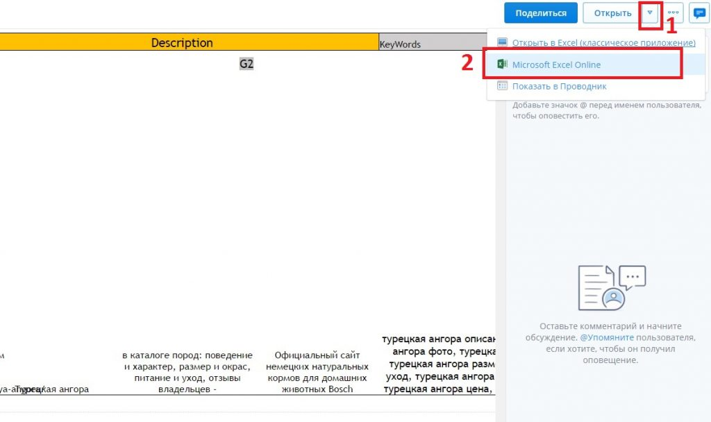 prosmotr-dokumenta-online-1024x608.jpg
