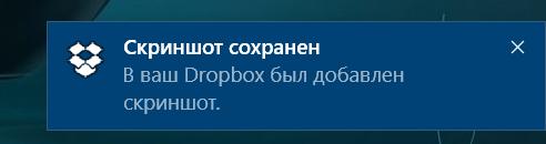 v-vash-dropbox-bil-dobavlen-screenshot.png
