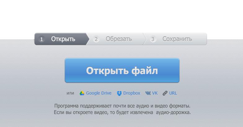 online-redaktor-mp3.png