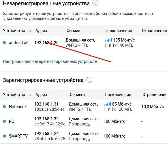 nastrojki-routera-zyxel-keenetic-internet-i-wi-fi2.jpg