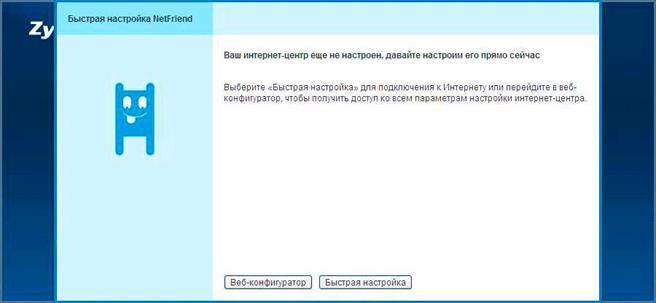 418448710-veb-konfigurator.jpg