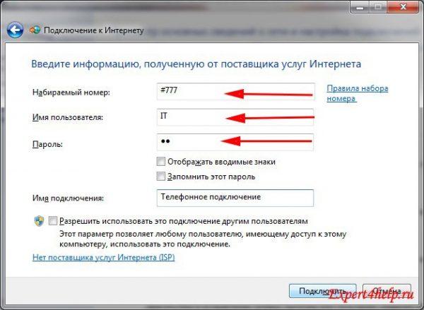 post_5ceaae98bcf9e-600x439.jpg