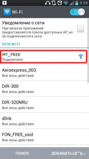 kak-podkluchitsya-wifi-v-metro.jpg
