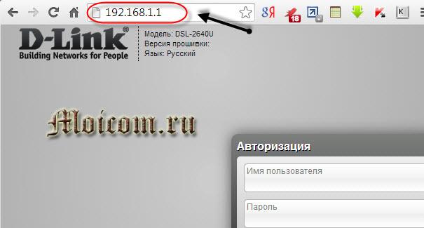 Noutbuk-ne-vidit-wi-fi-ajpi-adres-modema.jpg