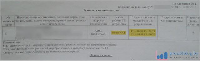 vpn-na-router-7.jpg