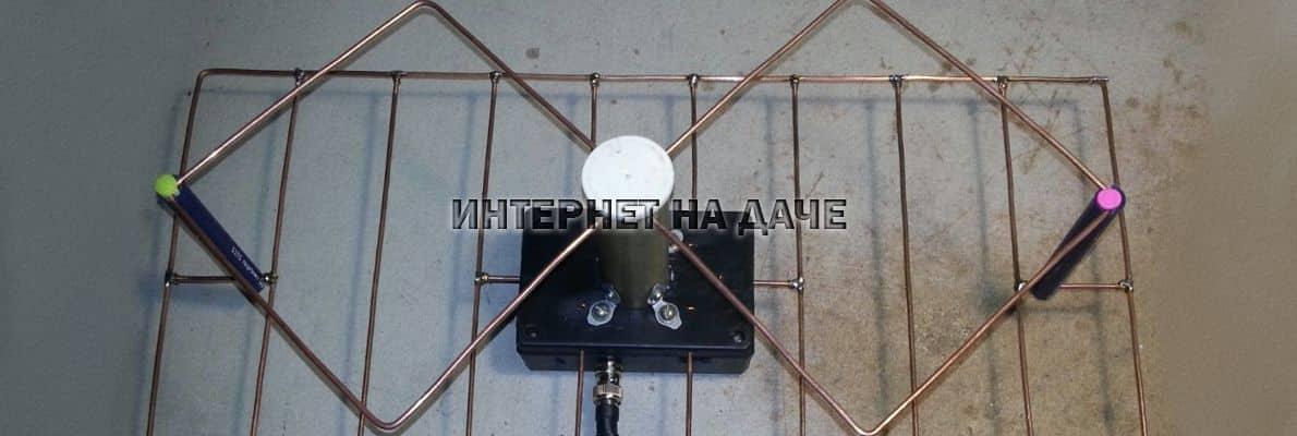 3g-antenna-svoimi-rukami-chertezhi-i-konstruktsii-samodelnyh-ustroystv-3.jpg