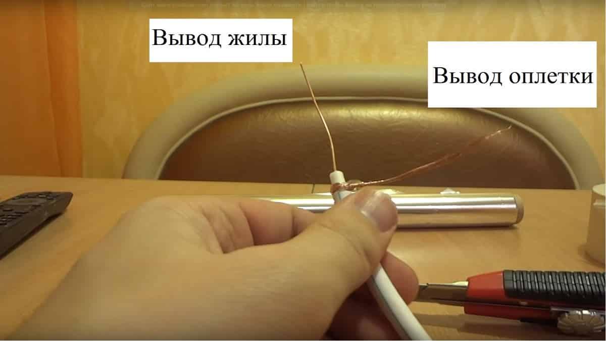zachistite-kabel.jpg