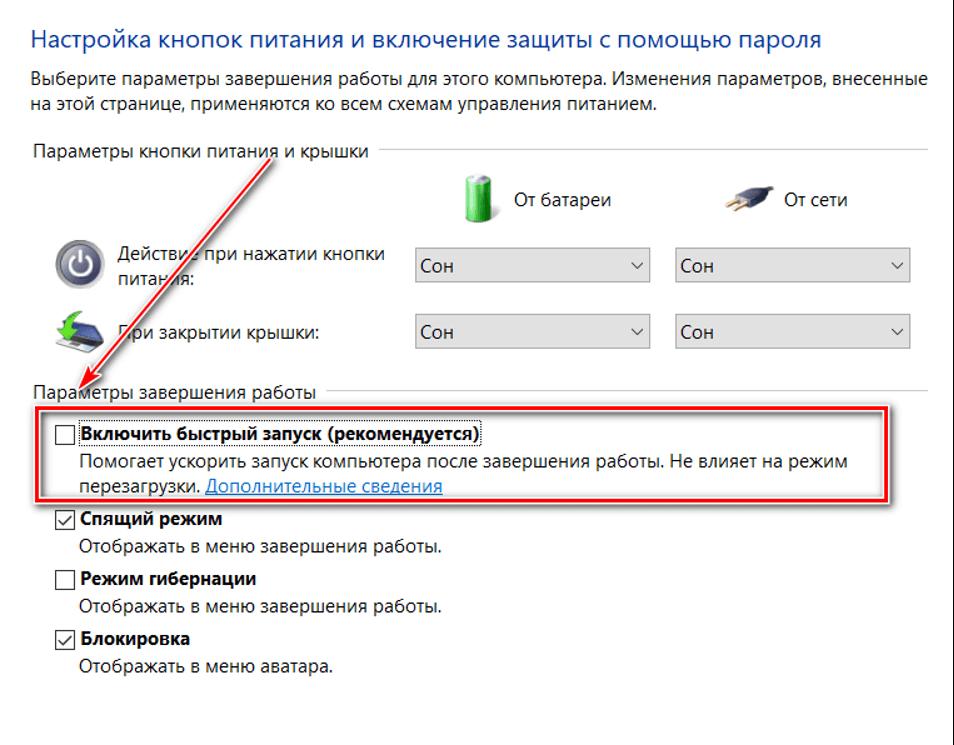 znachki-panel-windows-6.png