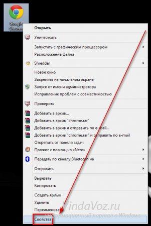 1432299867_stranica-pri_otkrytii_1.jpg
