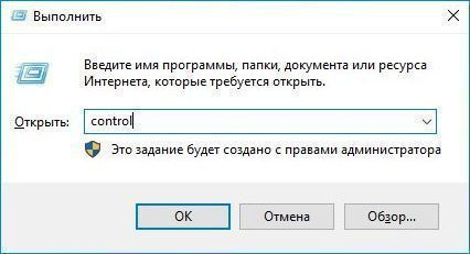 control-panel-21.jpg