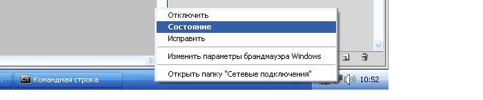 setevyie-podklyucheniya-v-tree.jpg