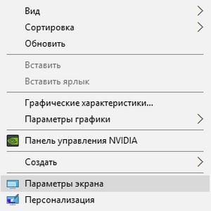 parametry-ekrana.jpg