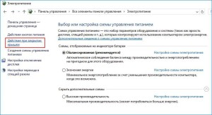 elektropitanie-300x163.jpg