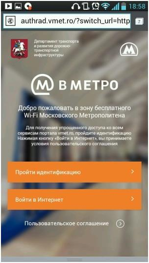 26465672903-sajt-vmet-ro.jpg