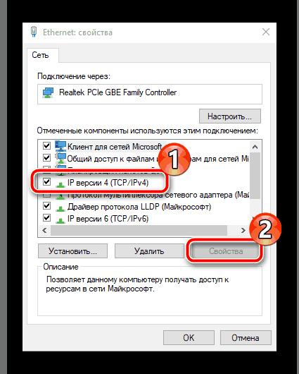 nastrojka-seti-windows-dlya-routera-zyxel-keenetic-start.png