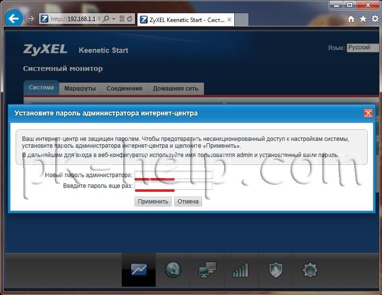 Zyxel_Keenetic_Start-2.jpg