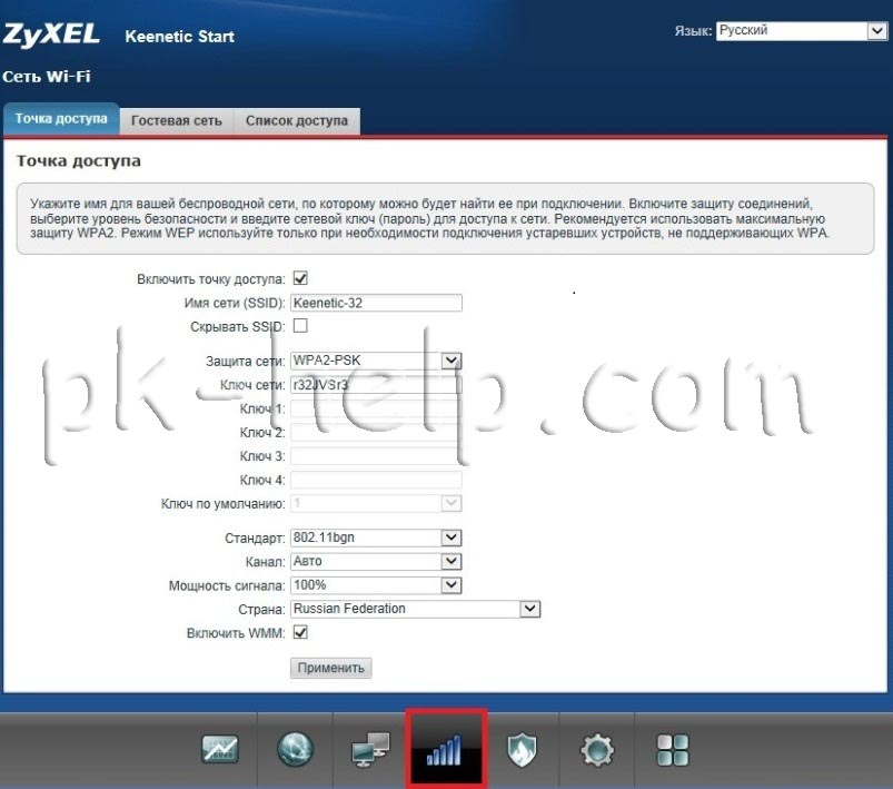 Zyxel_Keenetic_Start-108.jpg
