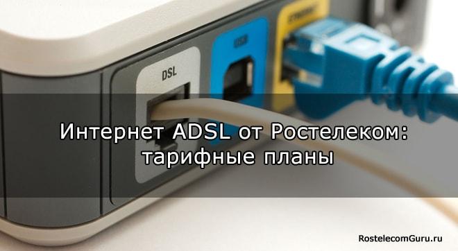 DSL-business-min.jpg