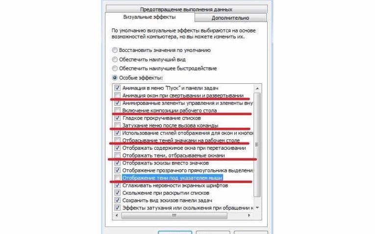 kak-uskorit-windows-7-2-765x478.jpg