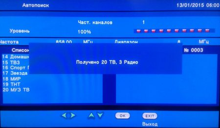nastroika-tv-pristavki-e1570391566916.jpg