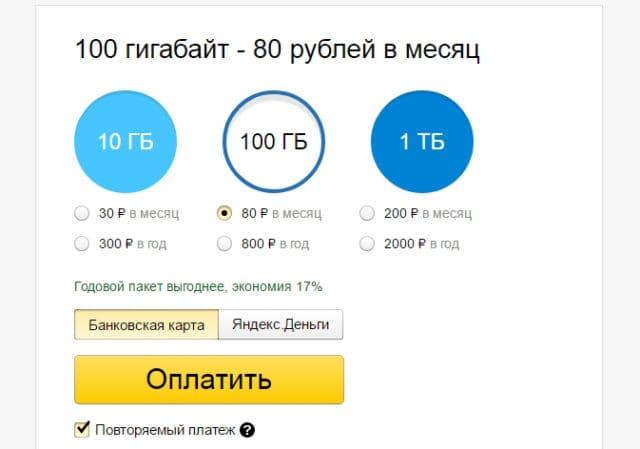 oplata-uslugi-640x449.jpg
