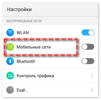mobilnye-seti-1.jpg