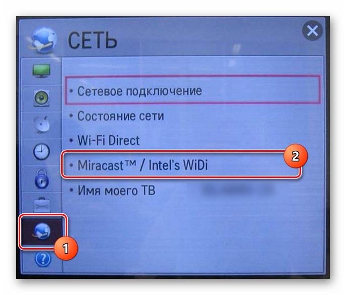 kak-podklyuchit-telefon-k-televizoru-cherez-wi-fi-4.jpg