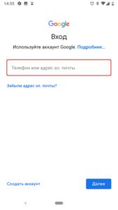 google_play_11.jpeg