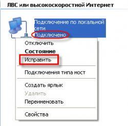 repair_250x0_tl.jpg