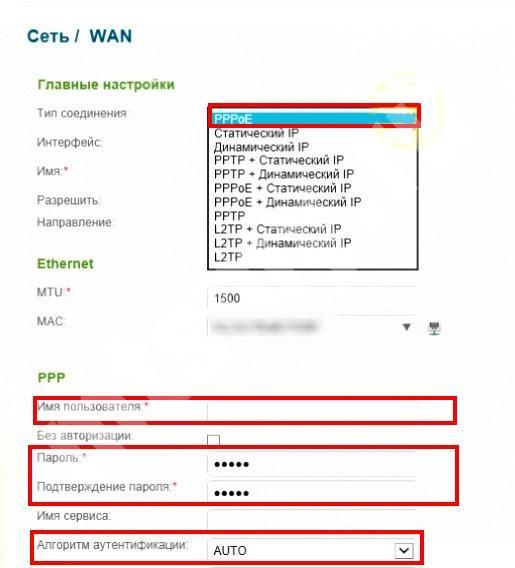 nastrojjka-routera-mts4.jpg