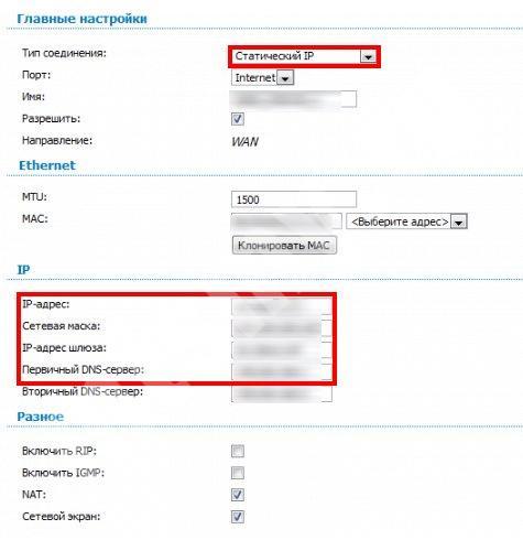 nastrojjka-routera-mts5.jpg