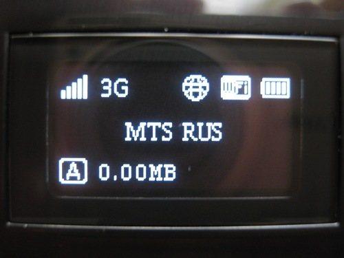 displej-mobilnogo-routera.jpg