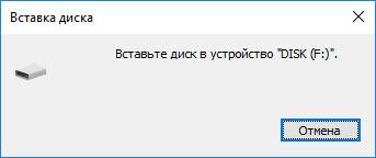 02_hetman_partition_recovery.jpg