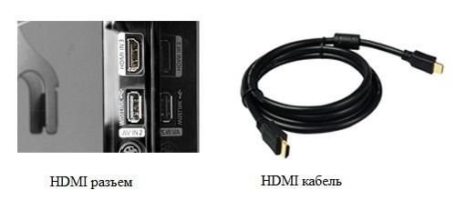 hdmi-kabel%20(2).jpg