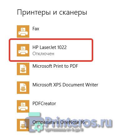 printer_po_umolchaniyu.jpg
