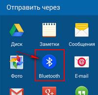 kak_na_android_peredat_fayli_cherez_bluetooth.jpg